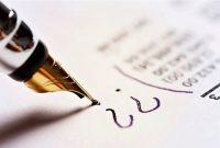 Estimasi rincian biaya pembuatan website