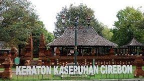 Museum Pusaka Keraton Kasepuhan Cirebon